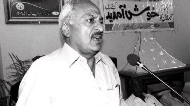 iftikhar shahid