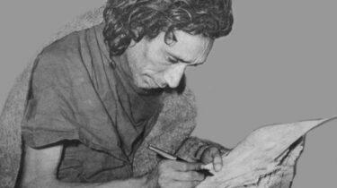 Saghar Saddiqui