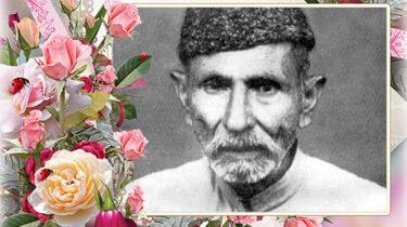 Qamar Jalalabadi