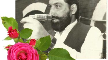 sahibzada khursheed gilani