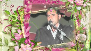 Sahil Sulehri