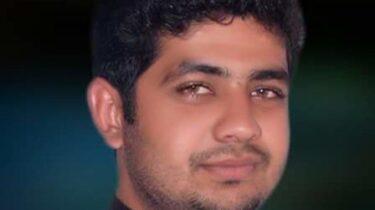 Rana Usman Ahamar