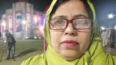 Chashma Farooqi