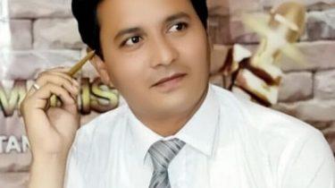 Imran Dean