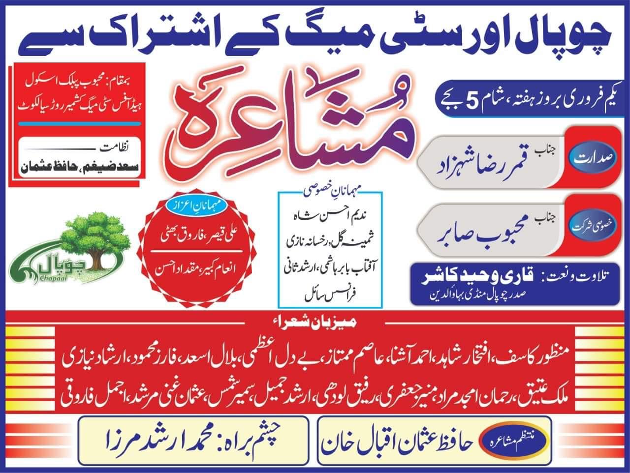 Chopal City Mag