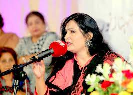 Naina Aadil